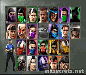Ultimate Mortal Kombat 3 за SNES